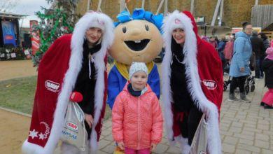 Weihnachtsshow in Bad Dürrenberg